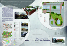 Ideą projektu jest zmiana wizerunku Centrum...