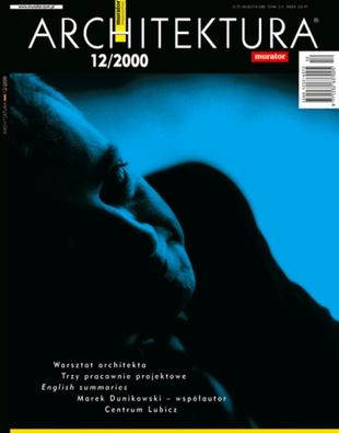 12/2000