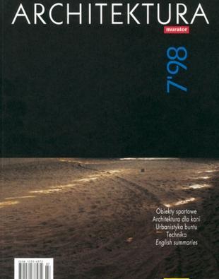 07/1998