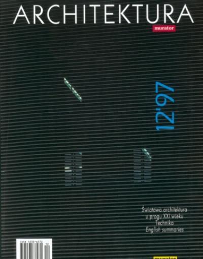 12/1997