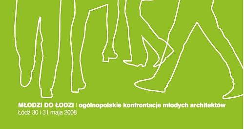 Młodzi do Łodzi 2008: logo
