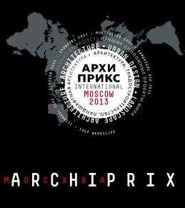 Nagroda dla Hugona Kowalskiego wręczona została w Moskwie. Czerwiec 2013