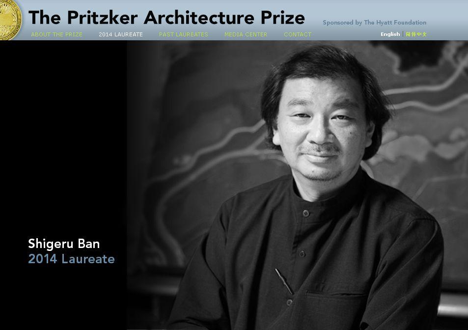 Shigeru Ban, Nagroda Pritzkera 2014