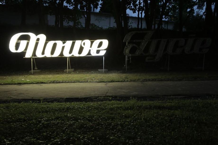 Neon Nowe Życie, Królikarnia
