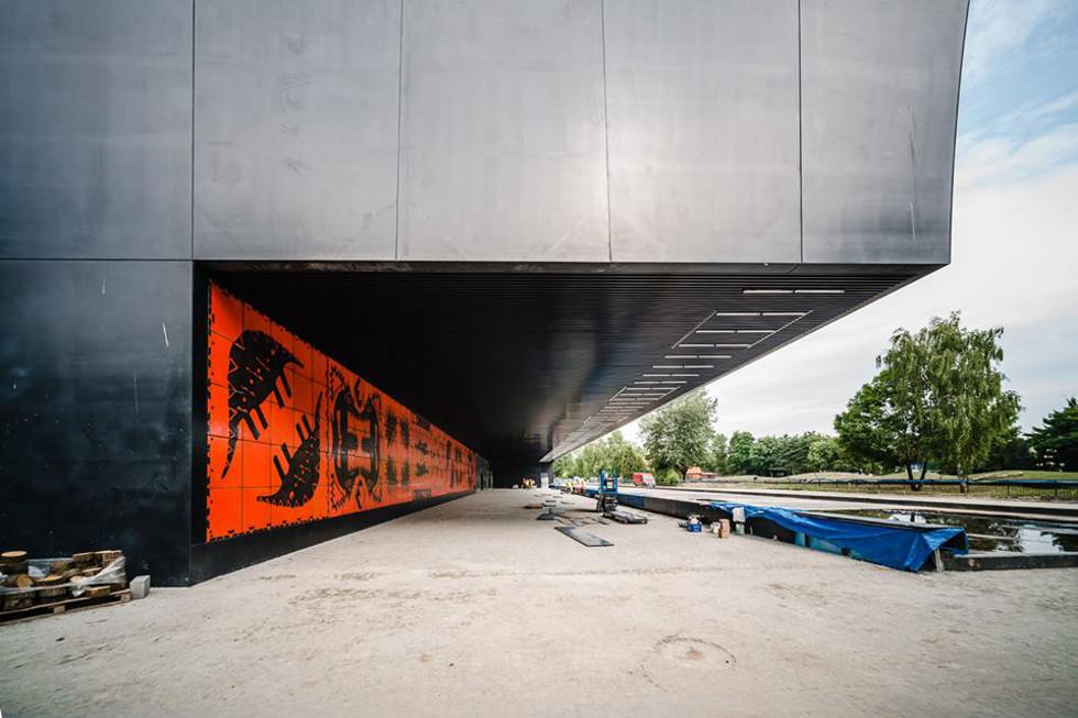 Afrykarium Wrocław