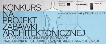 fotka z /zdjecia/Konkurs-zabawka_architektoniczna_m_01.jpg