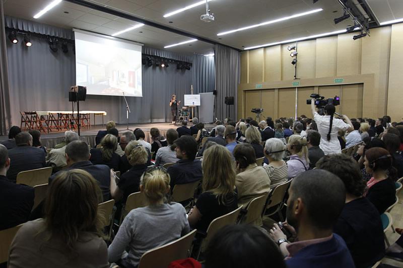 Konferencja Gdzie przeszłość styka się z przyszłością - Centrum Promocji Kultury Praga Południe