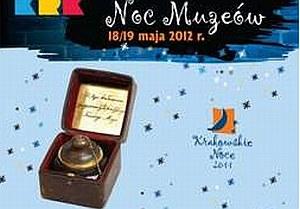 Noc Muzeów w Krakowie 2012
