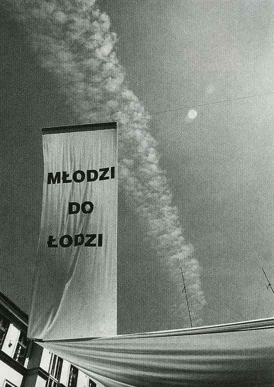 Młodzi do Łodzi 2003: dziedziniec Urzędu Miasta