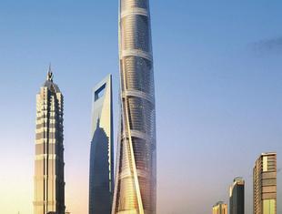 Współczesna architektura świata: najwyższy budynek w Chinach