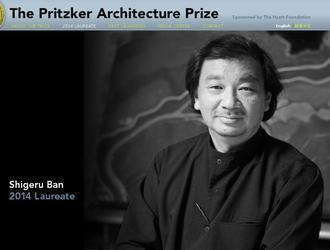 Shigeru Ban w rozmowie z Krzysztofem Ingardenem vol.1 (z archiwum Architektury-murator)