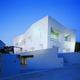 Architektura Chorwacji, Dom Światła