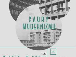 """Wrocławski oddział SARP ogłasza konkurs fotograficzny """"Kadry modernizmu"""""""