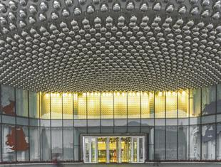 Centrum handlowe w Wuhan