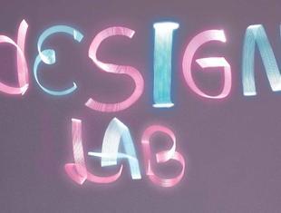 Electrolux design lab 2012. Konkurs na projekt sprzętu AGD