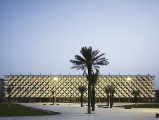 Gerber Architekten: Rozbudowa Biblioteki Narodowej Króla Fahada w Arabii Saudyjskiej
