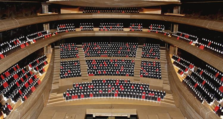 Sala koncertowa, NOSPR