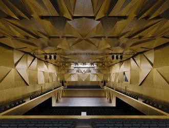 Nagroda Unii Europejskiej im. Miesa van der Rohe dla Filharmonii Szczecińskiej