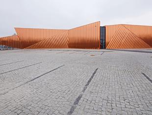 Muzeum dla przejezdnych - o Muzeum Ognia Krzysztof Mycielski