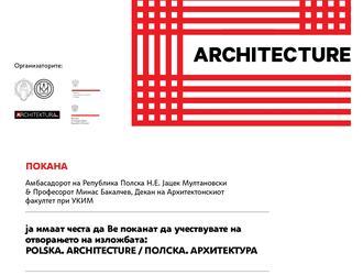 """""""Polska. Architecture"""" w Skopje. Druga odsłona wystawy polskiej architektury współczesnej"""