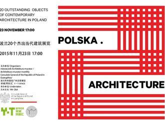 """Wystawa """"Polska.Architecture"""" w Chinach i Irlandii"""
