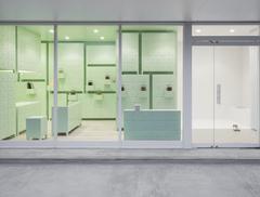 Japońska klinika