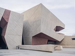 Architektura bliskiej relacji – o CKK Jordanki w Toruniu Ignacio Bosch Reig