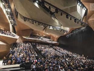 Sala koncertowa Jordanki w Toruniu