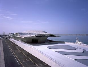Terminal Morski w Salerno