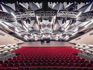 Teatr Kwadrat w Warszawie