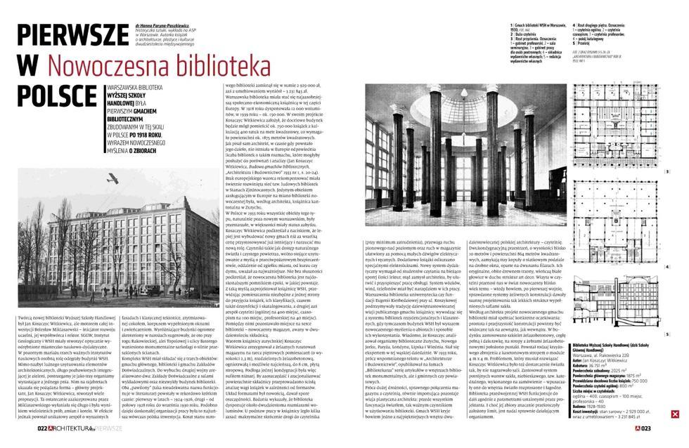 Pierwsze w Polsce: nowoczesna biblioteka
