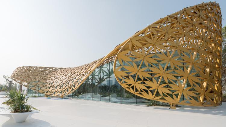 Pawilon Motyli w Zjednoczonych Emiratach Arabskich