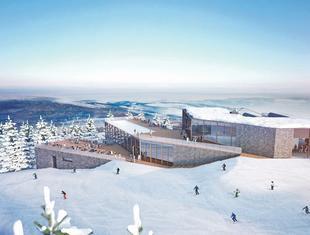 Stacja narciarska w Szczyrku