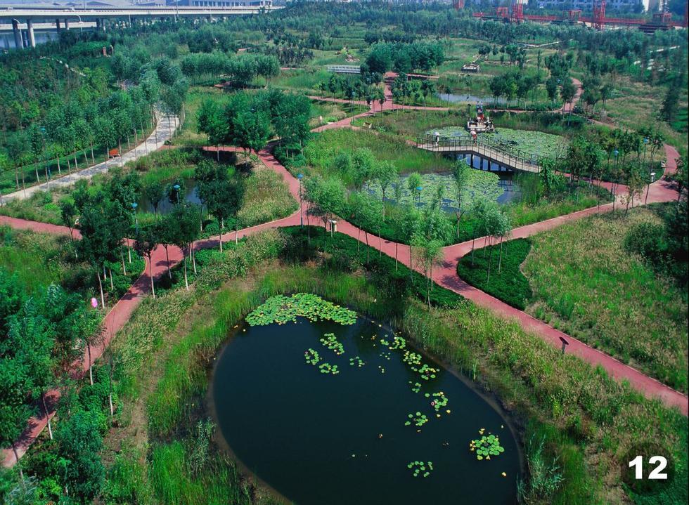 fotka z /zdjecia/landscape.jpg