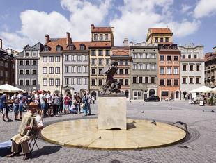 Muzeum Warszawy OdNowa