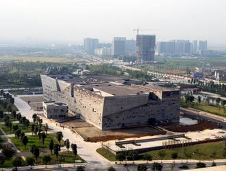 Muzeum Historii w Ningbo