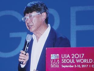 Kongres UIA w Seulu