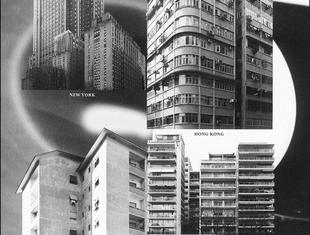 Typology: Hong Kong, Rome, New York, Buenos Aires