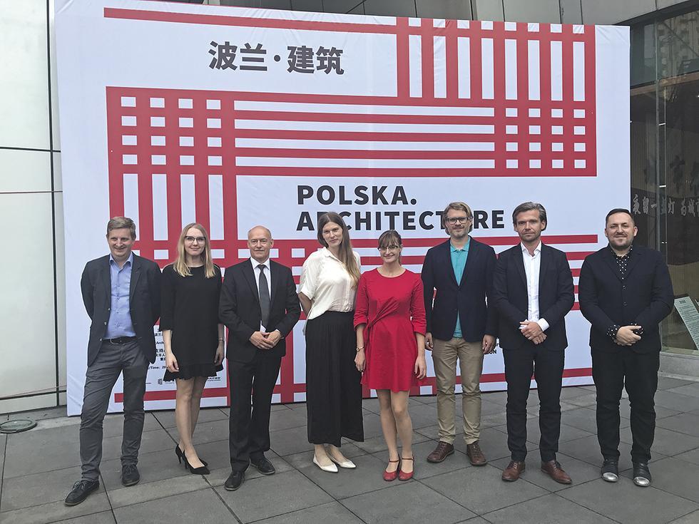 Polska architektura w Chinach