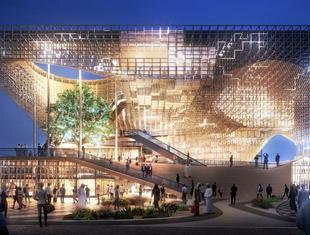 Pawilon niemiecki na EXPO 2020 w Dubaju