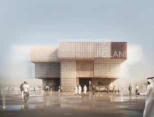 Pawilon Polski na EXPO 2020 w Dubaju