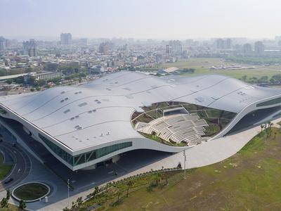 Centrum Sztuki w Kaohshiung