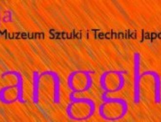 Zapraszamy na Aukcję na rzecz Muzeum Sztuki i Techniki Japońskiej manggha