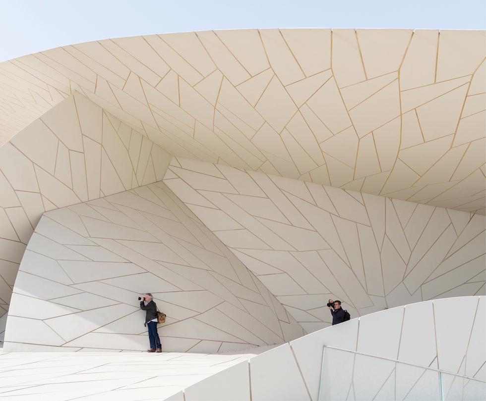 Narodowe Muzeum Kataru