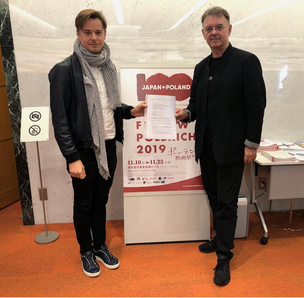 Kengo Kuma Student Award dla Polaków