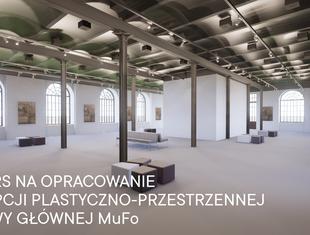 Muzeum Fotografii: konkurs na projekt wystawy w Muzeum Fotografii w Krakowie