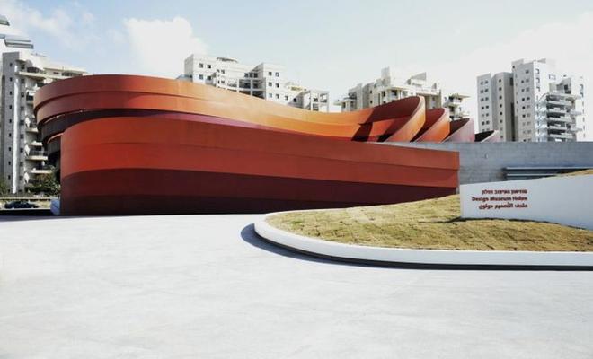 Muzeum dizajnu w Holon