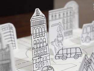 Archiwycinanka: stwórz własne miasto