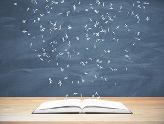 Architektoniczny słownik nowych technologii