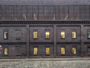 Wydział Radia i Telewizji Uniwersytetu Śląskiego w Katowicach z Grand Prize w międzynarodowej odsłonie konkursu Wienerberger Brick Award 2020